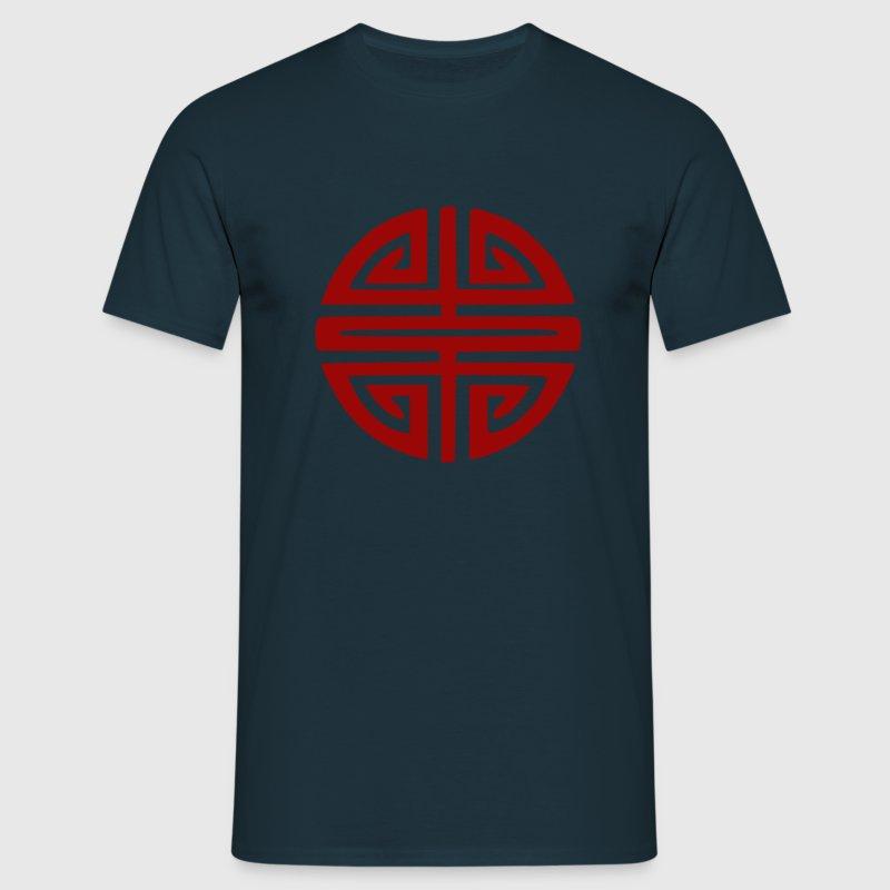 Bien-aimé T-shirt Symbole Bonheur Vietnam | Spreadshirt DR02