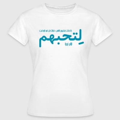 suchbegriff 39 arabisch liebe 39 geschenke online bestellen spreadshirt. Black Bedroom Furniture Sets. Home Design Ideas