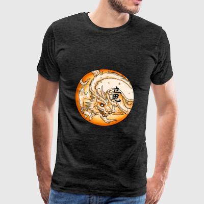 Chinese Dragon Sports wear - Men's Premium T-Shirt