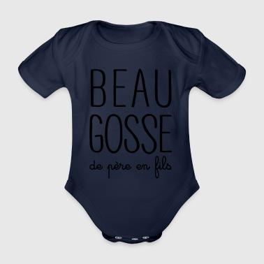 v tements b b p re et fils commander en ligne spreadshirt. Black Bedroom Furniture Sets. Home Design Ideas