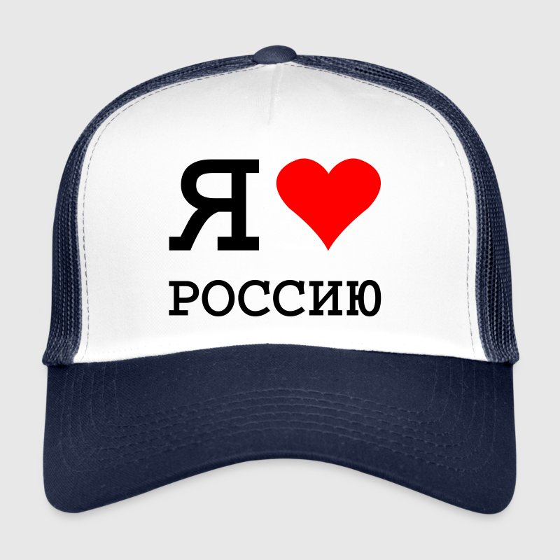 I LOVE RUSSIA - Trucker Cap
