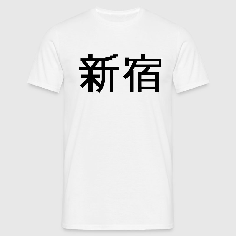 White Kanji for Shinjuku district of Japan Men's T-Shirts - Men's T-Shirt