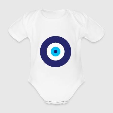 shop greek baby gifts online spreadshirt. Black Bedroom Furniture Sets. Home Design Ideas
