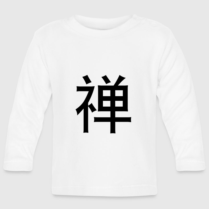 Chinese words: Zen Baby Long Sleeve Shirts - Baby Long Sleeve T-Shirt