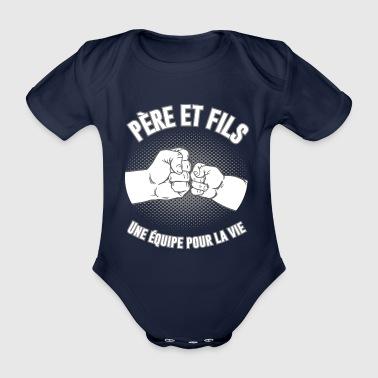 bodys b b s p re commander en ligne spreadshirt. Black Bedroom Furniture Sets. Home Design Ideas