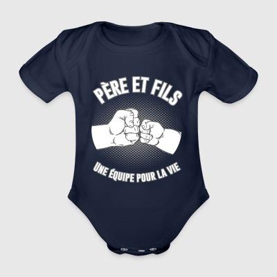v tements b b p re commander en ligne spreadshirt. Black Bedroom Furniture Sets. Home Design Ideas