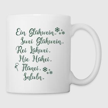 suchbegriff 39 weihnachten 39 tassen zubeh r online. Black Bedroom Furniture Sets. Home Design Ideas