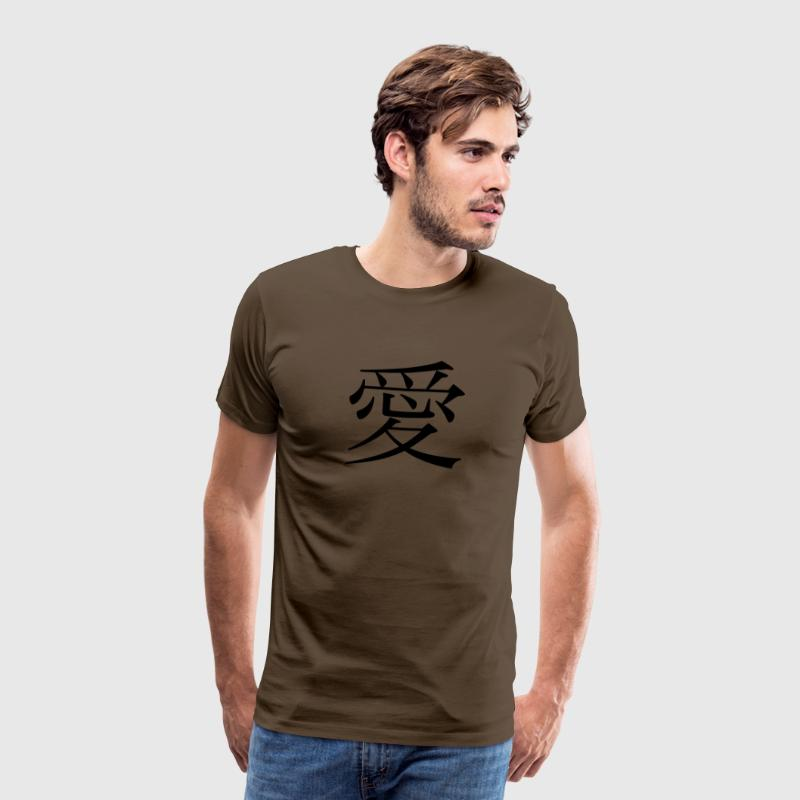 Brown Love Kanji (ai) Men's Tees - Men's Premium T-Shirt