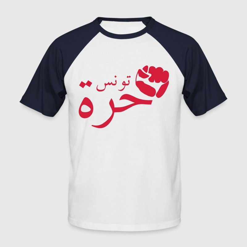 Tunisie libre II - T-shirt baseball manches courtes Homme