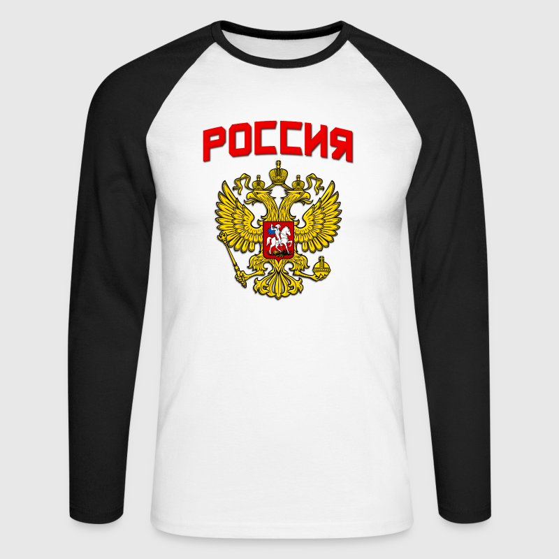 Russia Poccnr Crest Long sleeve shirts - Men's Long Sleeve Baseball T-Shirt