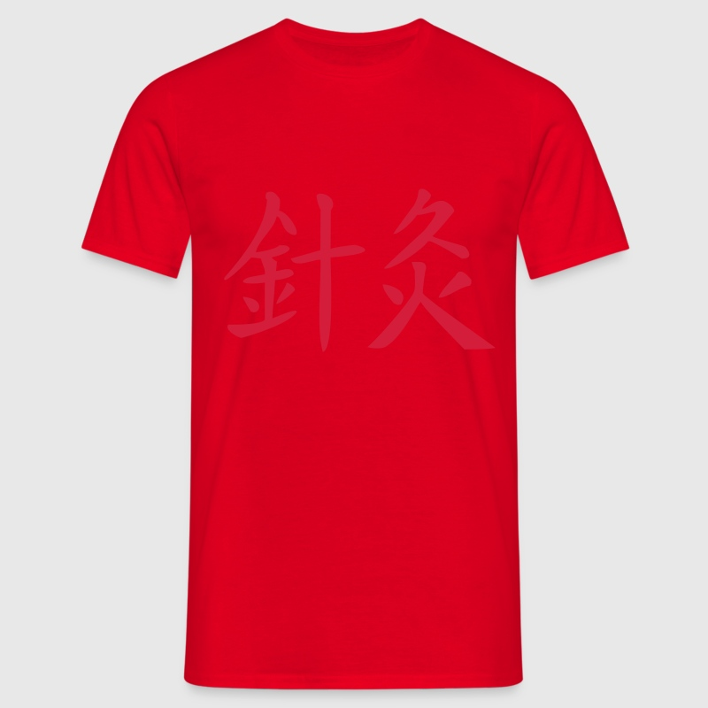 Acupuncture Kanji - Men's T-Shirt