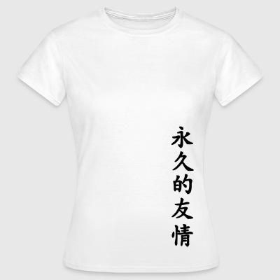 suchbegriff 39 freundschaft 39 t shirts online bestellen. Black Bedroom Furniture Sets. Home Design Ideas