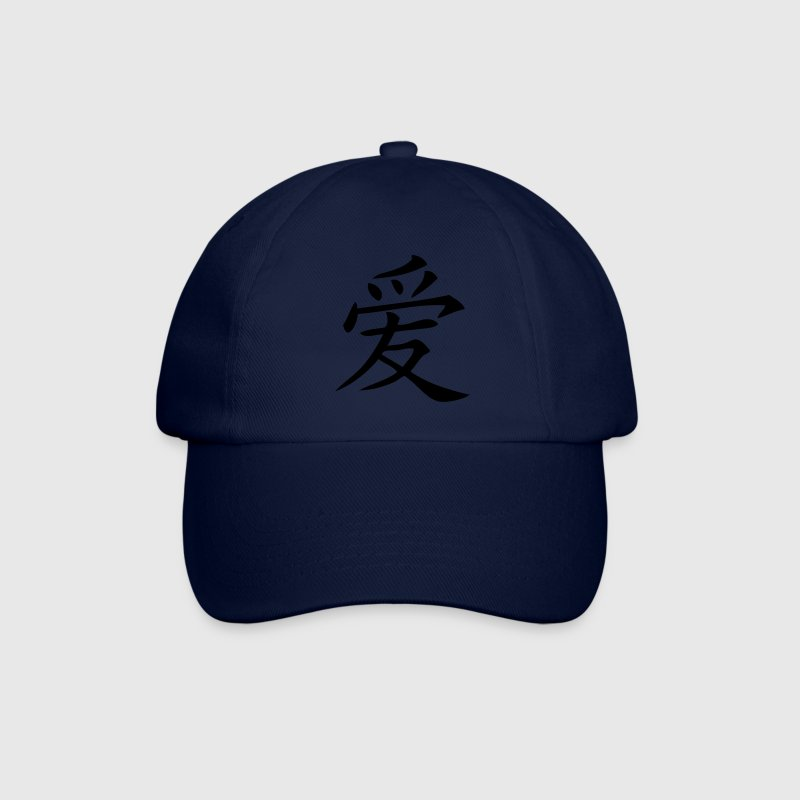 Blue/blue Love (Japanese Font) Caps - Baseball Cap
