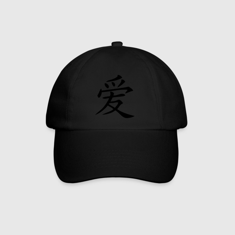 Black/black Love (Japanese Font) Caps - Baseball Cap