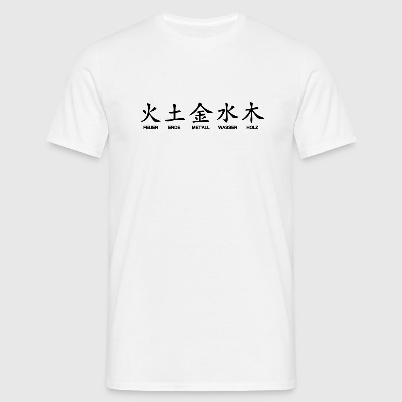 5 elements of Chinese characters - Men's T-Shirt