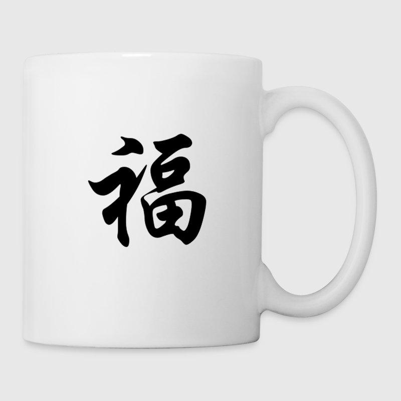 chinesisches zeichen f r gl ck tasse spreadshirt. Black Bedroom Furniture Sets. Home Design Ideas