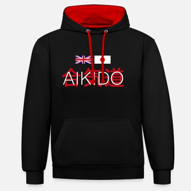 Aikido Aikido United Kingdom and Japan - Contrast Colour Hoodie