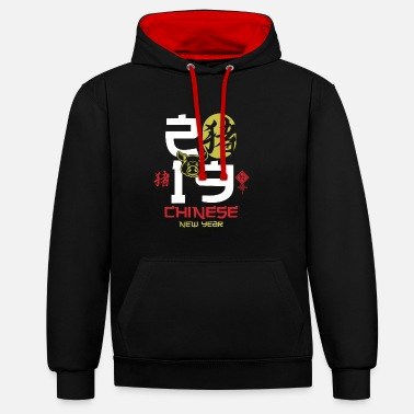 Chinese Chinese new year - Contrast Colour Hoodie
