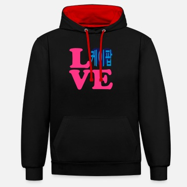 I Love K Pop Fabulous K Pop Vector Design For Must Have Cool K Pop Stylish Clothing ♥♫I Love Kpop-SaRangHaeYo K-Pop Forever♪♥ - Unisex Contrast Hoodie