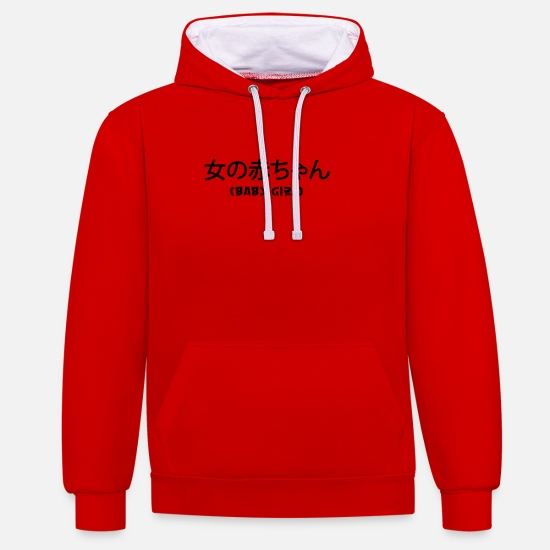 Gift Idea Hoodies & Sweatshirts - Baby girl in Japanese kanji - Unisex Contrast Hoodie red/white