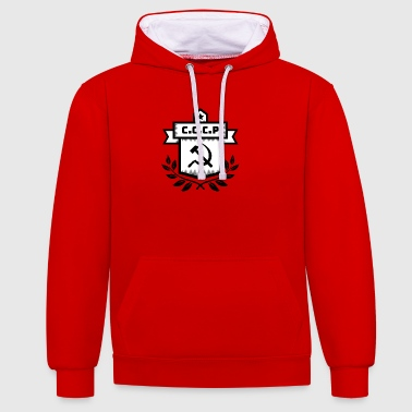 Communist Hammer Sickle - Contrast Colour Hoodie