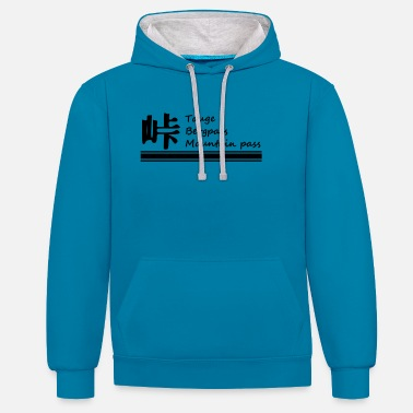 Touge Touge text - Contrast Colour Hoodie