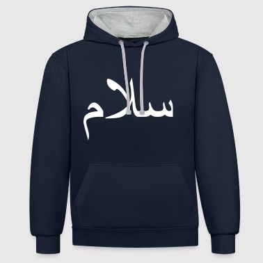 Salam Salam - Sweat-shirt contraste