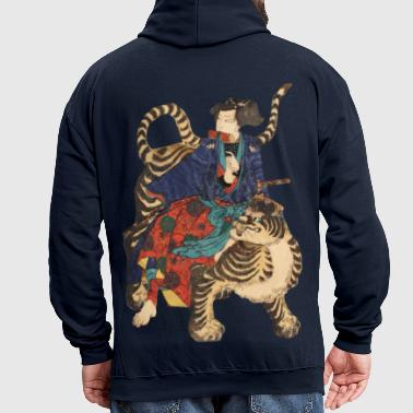 Samurai on Tiger - Contrast Colour Hoodie