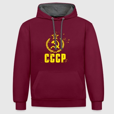 Vintage Communist Flag - Contrast Colour Hoodie