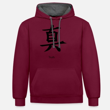 Truth kanji Truth - Unisex Contrast Hoodie