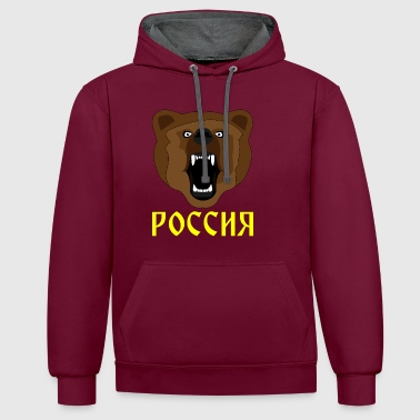 Ours russe / Russie / Россия / Медвед - Sweat-shirt contraste