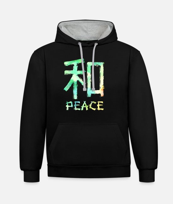Symbols & Shapes Hoodies & Sweatshirts - Chinese peace symbol - gift - Unisex Contrast Hoodie black/heather grey