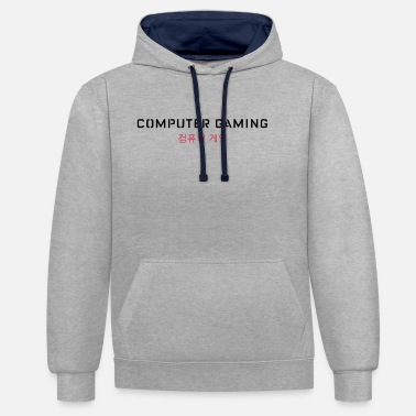 Computer Game COMPUTER GAMING - Contrast Colour Hoodie