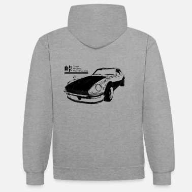 Touge black for - Contrast Colour Hoodie