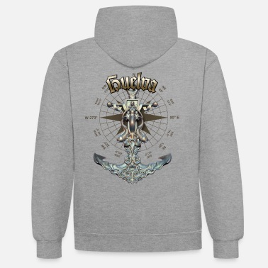 Huelva Anchor Nautical Sailing Boat Summer - Unisex Contrast Hoodie