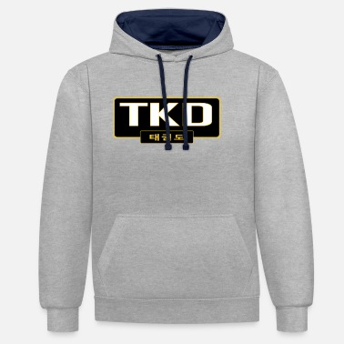 Mma MATS212 TKD large with korean text - Unisex Contrast Hoodie