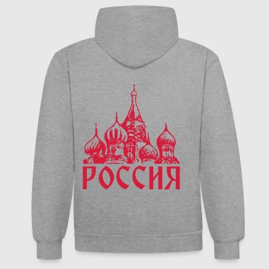 Russie, Россия, Rossia - Sweat-shirt contraste