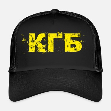 Kgb Vintage Use KGB - Trucker Cap