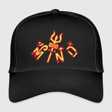 Realized Mind - Trucker Cap