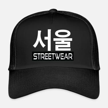 Korea Streetwear - Urban Design - Trucker Cap 55a21e15d01