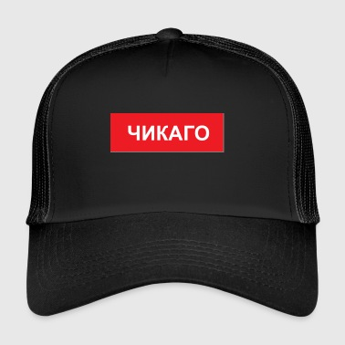 Chicago - Utoka - Trucker Cap