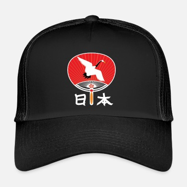 Japanese Japanese fan with crane and Japanese script - Trucker Cap