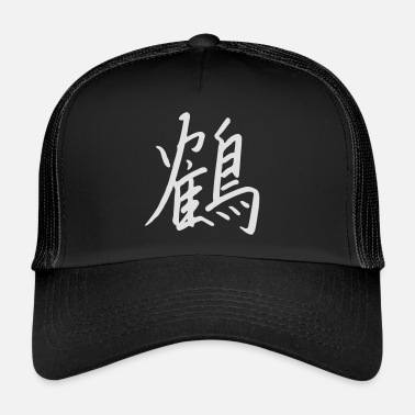 Caractères Chinois caractères chinois - Trucker Cap