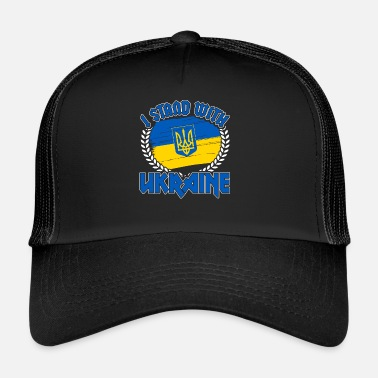 Ukraine flag banner gift gift idea - Trucker Cap