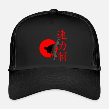 Black Power Speed ​​Power Control BLACK - Trucker Cap