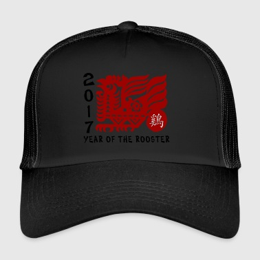 2017 Anno del Gallo Papercut - Trucker Cap