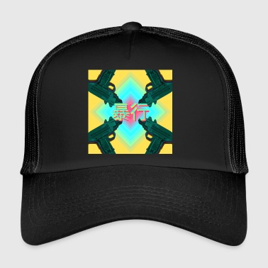 Assault - Trucker Cap