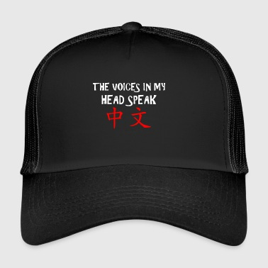 My heart speaks Chinese funny sayings - Trucker Cap
