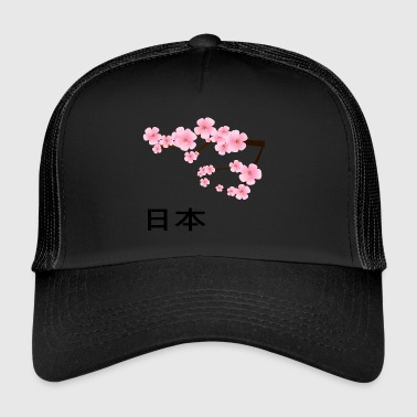 Asia Japanese Cherry Blossoms Japan Botany Cherry - Trucker Cap