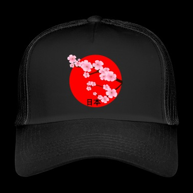 Japan Cherry Blossoms Asia Japanfan Japan Travel - Trucker Cap